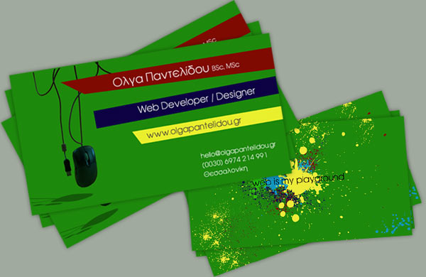 business card green style Olga Pantelidou screenshot