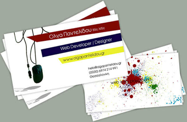 business card white style Olga Pantelidou screenshot