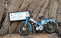bike in Mali thumbnail