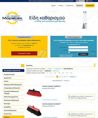 mopatexhellas.gr screenshot